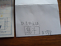P1110175_2