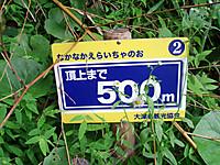 P6270059