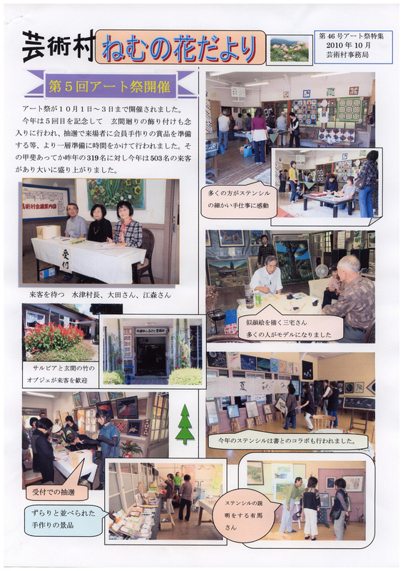 Scan1_9
